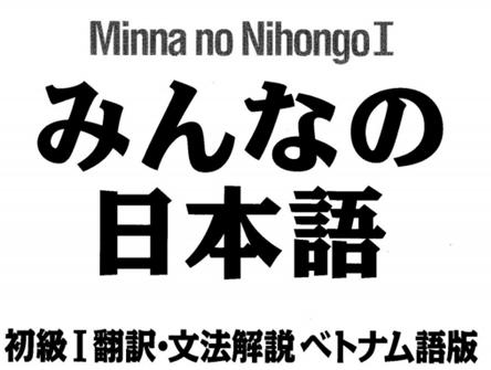 Ngôn ngữ tiếng Nhật