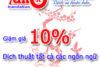 Dịch thuật Tân Á giảm 10% từ ngày 1/1đến 31/1/2015