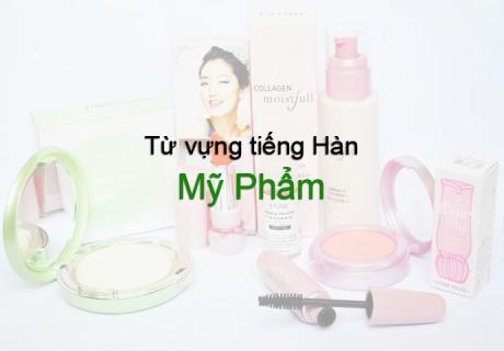 tu-vung-tieng-han-ve-my-pham