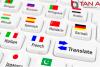 Bạn tìm DT a2z: Dịch thuật Tân Á là 1 sự lựa chọn tuyệt vời khác