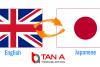 Dịch tiếng Anh sang tiếng Nhật